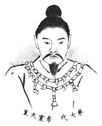 Emperor Kōrei - Image: Tennō Kōrei thumb