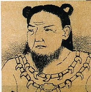 Emperor Kōshō - Image: Tennō Kōshō thumb