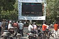 The Electronic Digital Display Board at the office of the Election Commission of India displaying the results of General Election-2009 for the public, at Nirvachan Sadan, in New Delhi on May 16, 2009.jpg