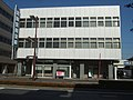 The Iwashin Bank headquarters office 2008 Dec 2nd 01.jpg