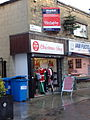 The Pop-up Christmas Shop, The Shambles, Wetherby (28th December 2013).JPG