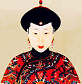 The Portrait of Empress XiaoJingCheng.JPG
