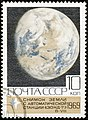 The Soviet Union 1969 CPA 3822 stamp (Colour Photograph of Earth) cancelled.jpg