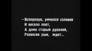 <i>The Three Million Trial</i> 1926 film by Yakov Protazanov