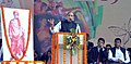 The Union Home Minister, Shri Rajnath Singh addressing at the closing function of the 19th National Youth Festival, in Guwahati on January 12, 2015.jpg
