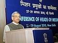 The Union Minister for External Affairs, Shri S.M. Krishna addressing the Conference of Heads of Missions, in New Delhi on August 27, 2010.jpg