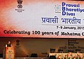The Union Minister for Rural Development, Panchayati Raj, Drinking Water and Sanitation, Shri Chaudhary Birender Singh addressing at the second session of the Pravasi Bharatiya Divas 2015, in Gandhinagar, Gujarat.jpg