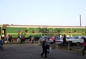 The car of a firm train Mary El (station Yoshkar Ola).JPG