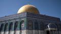 The dome Al-Aqsa Mosque.png