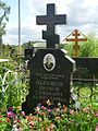 The grave of Shetiel' Abramov (Hero of the Soviet Union).jpg