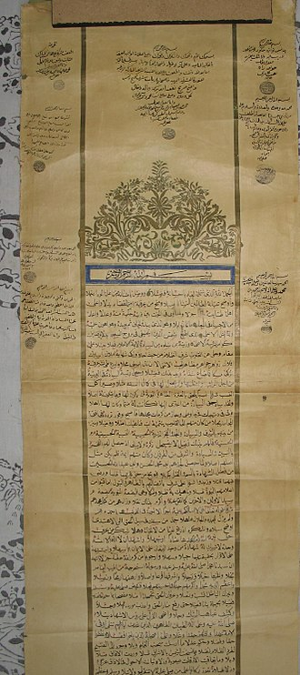 Akram al-Hawrani - The original header of Al-Hourani family tree, dated in 1519. The tree claims Al-Hourani family as descendant of the prophet Muhammad. It is now displayed in the museum of Hama.