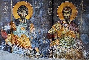 Theodore Stratilat and Theodore Tyron of Protat.JPG