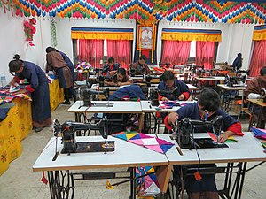 Vocational school - Royal Textile Academy of Bhutan, Thimphu city