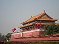 Tiananmen gate (6349963046) (3).jpg