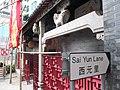 Tin Hau Temple Shau Kei Wan 06.jpg