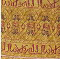 Tiraz-fragment-Fatimid.jpg