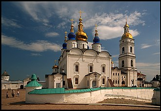 Tyumen Oblast - Tobolsk Kremlin