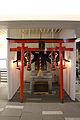 Tokyo Kabukiza (8700907879).jpg