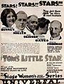 Tom's Little Star (1919) - Ad 1.jpg