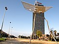 Torre Mapfre, Barcelona - panoramio.jpg