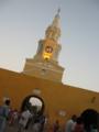Torre del Reloj Cartagena Colombia.png