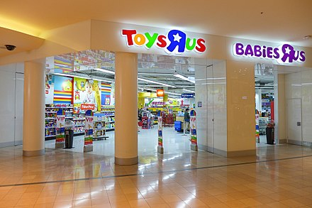 "Toys ""R"" Us in Chadstone Shopping Centre, Melbourne, Australia. ToysRus in Chadstone Shopping Centre 2017.JPG"
