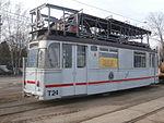 Tram T24 at Kopli Tram Depot in Tallinn 18 February 2016.JPG