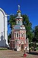 Trinity Lavra 06-2015 img5 Water well.jpg