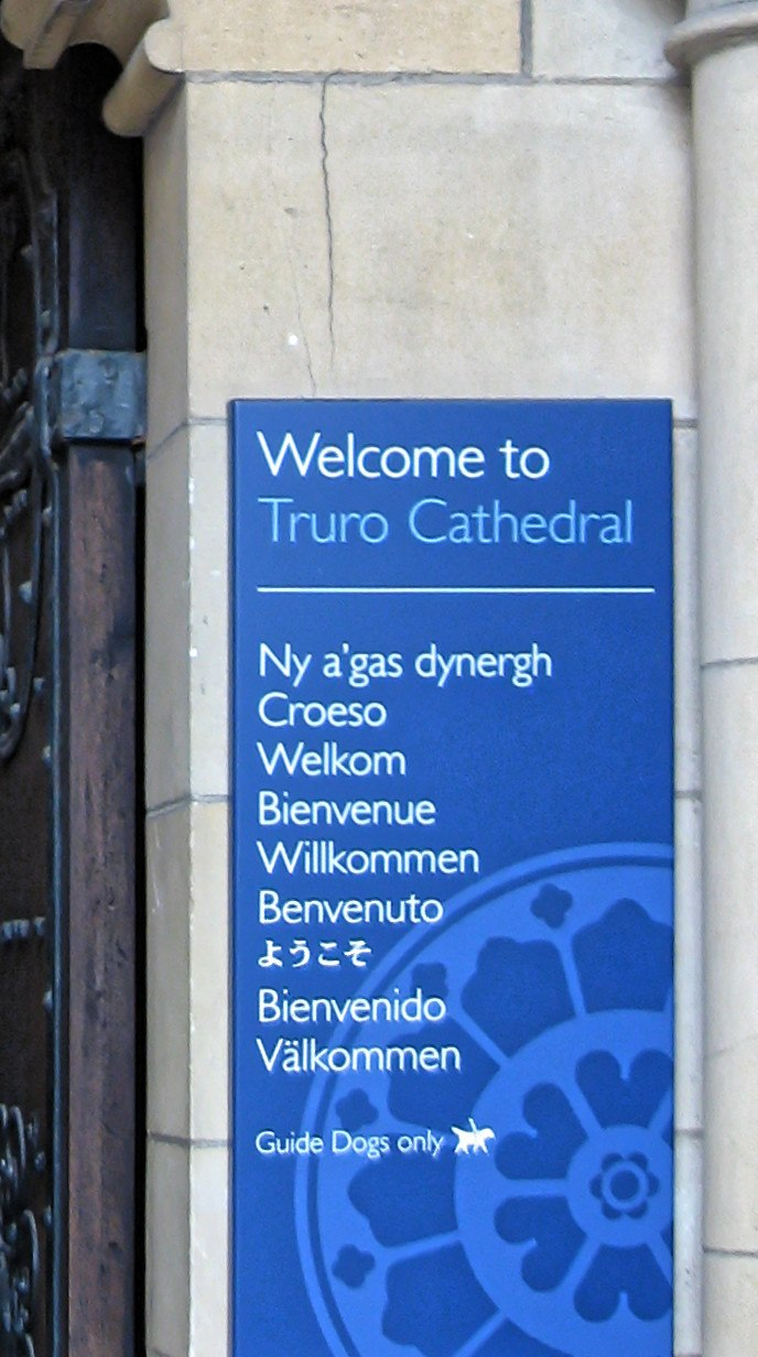 Truro Cathedral welcome cropped