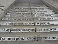 Tsentralnyy rayon, Krasnoyarsk, Krasnoyarskiy kray, Russia - panoramio (49).jpg