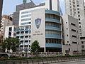 Tsuen Wan Catholic Primary School.JPG