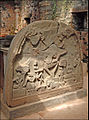 Tympan du temple Cham C1 de My Son (4399835864).jpg