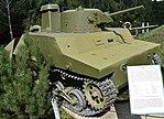 Type 2 Ka-Mi - Victory Park, Moscow (38817717021).jpg