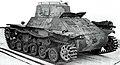 Type 2 Ke-to rear.jpg