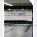 U1 Karlsplatz Kunst Factoid 08 Weltbevölkerung.jpg