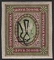 UA stamps 000011.jpg