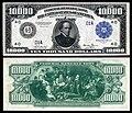 US-$10000-FRN-1918-Fr-1135d.jpg