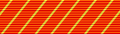 USA - AF Combat Action Ribbon.png