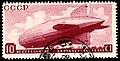 USSR 1934 Mi. 484.jpg