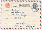 USSR 1960-03-04 airmail cover.jpg