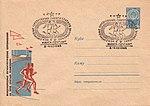 USSR envelope Znamensky Memorial 1965.jpg