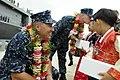 USS Blue Ridge (LCC 19) arrives in Pyongtaek, Republic of Korea 120824-N-XG305-296.jpg