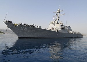 US Navy 070725-N-0780F-002 Arleigh Burke-class guided-missile destroyer Forrest Sherman (DDG 98) arrives in Greece for the first port visit of her maiden deployment.jpg