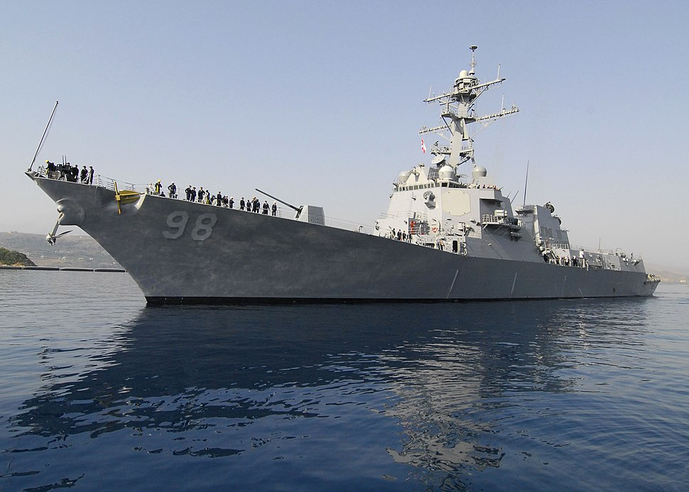 US Navy 070725-N-0780F-002 Arleigh Burke-class guided-missile destroyer Forrest Sherman (DDG 98) arrives in Greece for the first port visit of her maiden deployment