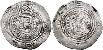 Abd Allah ibn Khazim al-Sulami - Sasanian-style silver dirham minted in 683/84 in the name of Abd Allah ibn Khazim