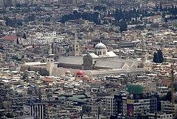 Umayyad Mosque, Damascus.jpg