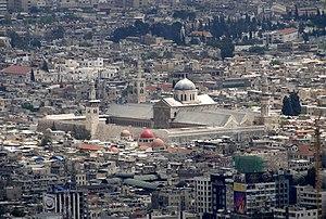 Umayyad Mosque - Image: Umayyad Mosque, Damascus