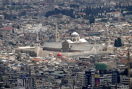 View of Damascus with the Umayyad Mosque in center Umayyad Mosque, Damascus.jpg
