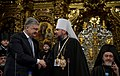 Unification council of Orthodox Church in Ukraine 119.jpg