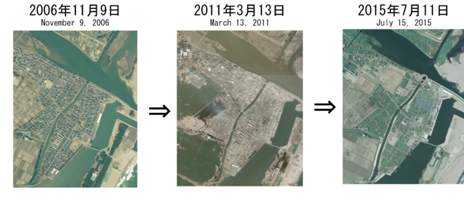 Land change is visible in this image from Japan. Models cannot be as certain as satellite imagery.